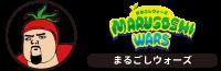 Potland Marugoshi Wars